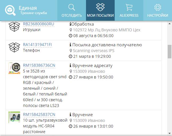 Поиск посылок по индификатору монеты 1992 года украина